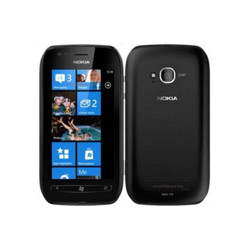 R Paration Nokia Bordeaux