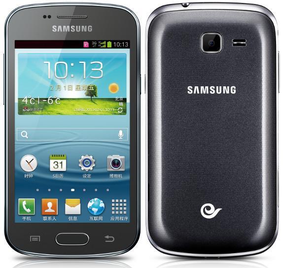 R Paration Samsung Trend S7560 Bordeaux